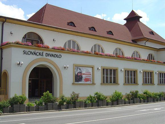 Dnešní podoba Slováckého divadla.