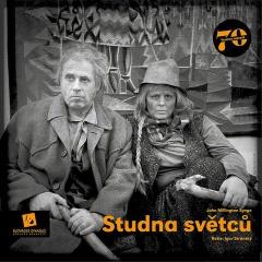 Studna světců, plakát - Eva Jiřikovská©2015